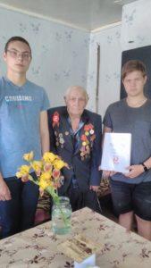 Встреча с ветераном Калитовым Д.М.